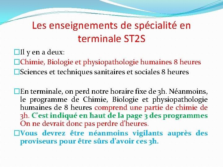 Les enseignements de spécialité en terminale ST 2 S �Il y en a deux: