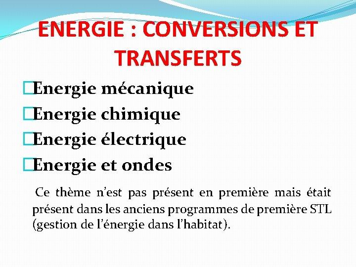 ENERGIE : CONVERSIONS ET TRANSFERTS �Energie mécanique �Energie chimique �Energie électrique �Energie et ondes
