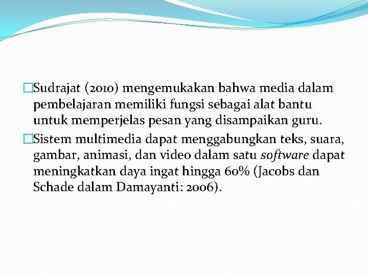 �Sudrajat (2010) mengemukakan bahwa media dalam pembelajaran memiliki fungsi sebagai alat bantu untuk memperjelas