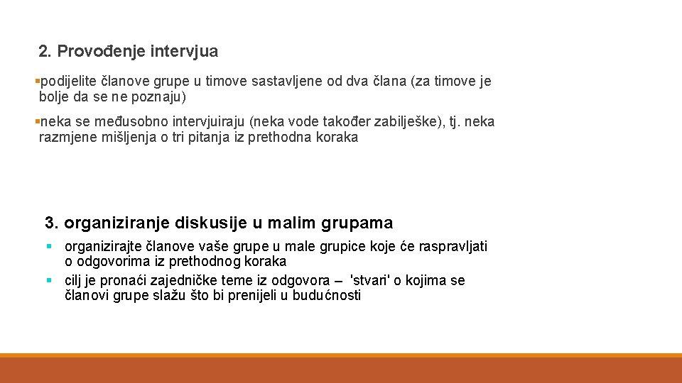2. Provođenje intervjua §podijelite članove grupe u timove sastavljene od dva člana (za timove