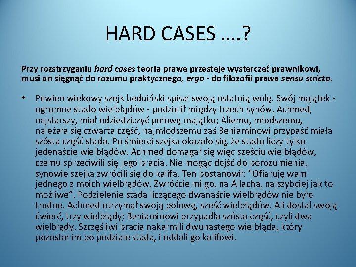 HARD CASES …. ? Przy rozstrzyganiu hard cases teoria prawa przestaje wystarczać prawnikowi, musi