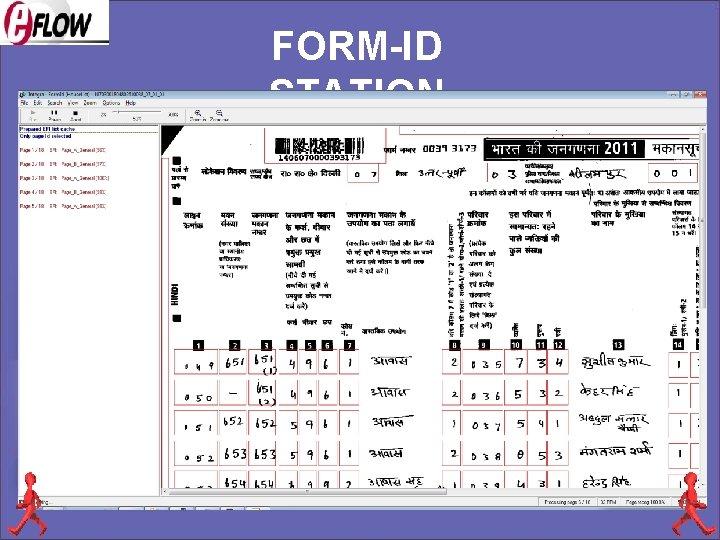 FORM-ID STATION