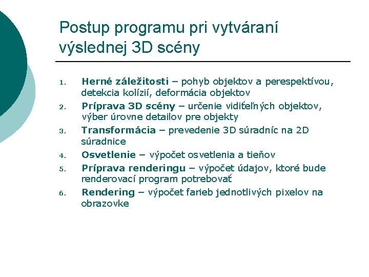 Postup programu pri vytváraní výslednej 3 D scény 1. 2. 3. 4. 5. 6.