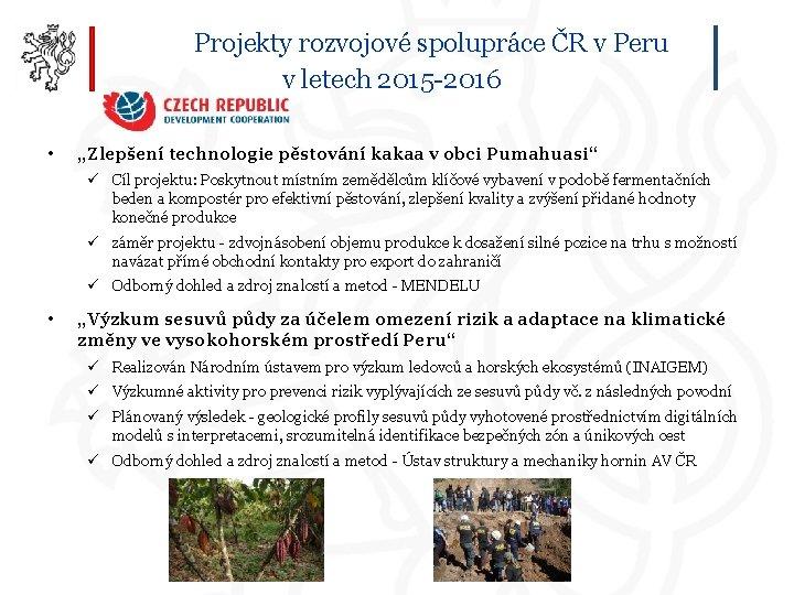 """Projekty rozvojové spolupráce ČR v Peru v letech 2015 -2016 • """"Zlepšení technologie pěstování"""