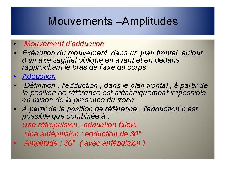 Mouvements –Amplitudes • Mouvement d'adduction • Exécution du mouvement dans un plan frontal autour