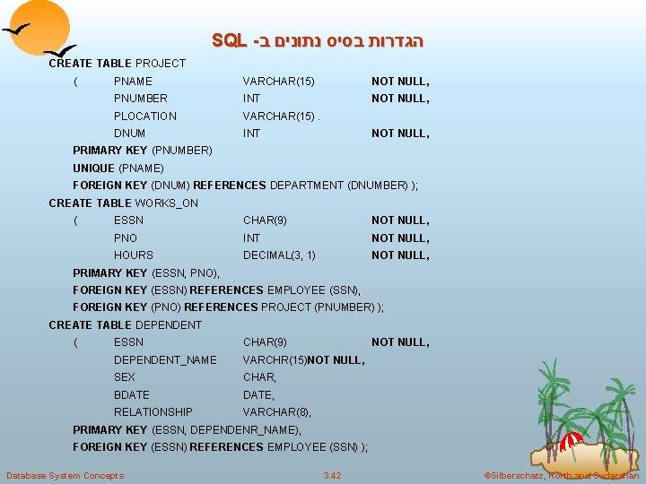 SQL - הגדרות בסיס נתונים ב CREATE TABLE PROJECT ( PNAME VARCHAR(15) NOT NULL,
