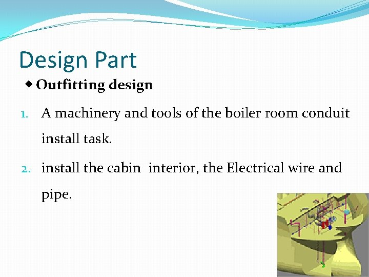 Design Part ◈ Outfitting design 1. A machinery and tools of the boiler room
