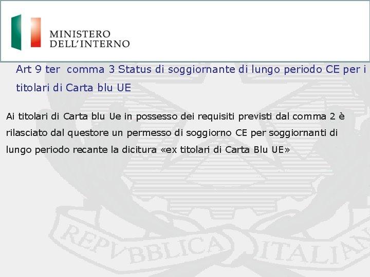 Ingresso In Italia Lavoratori Extracomunitari Altamente Qualificati La