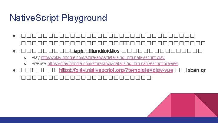 Native. Script Playground ● ���������������������������������� � ● ��������� app �� android/ios �������� ○ ○
