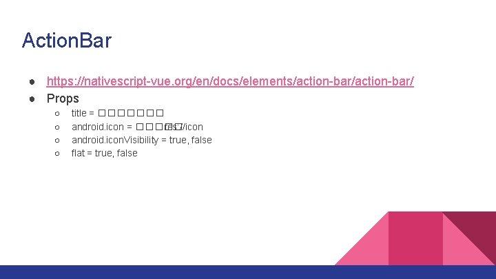 Action. Bar ● https: //nativescript-vue. org/en/docs/elements/action-bar/ ● Props ○ ○ title = ������� android.