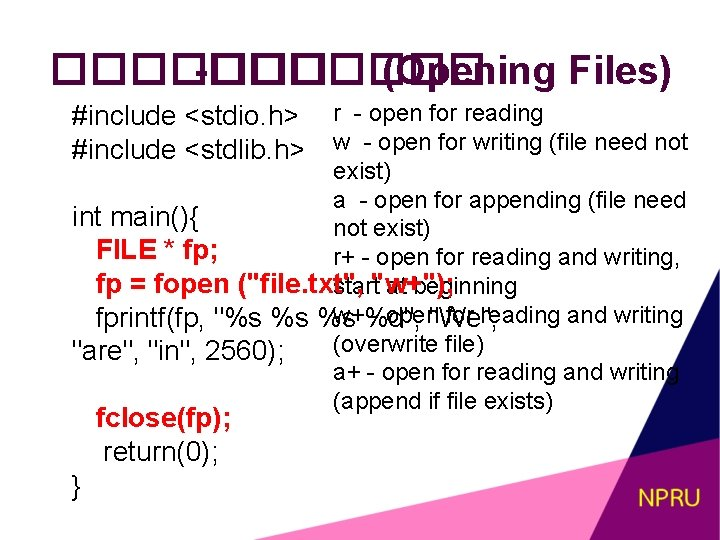 ������� -������� (Opening Files) #include <stdio. h> r - open for reading #include <stdlib.