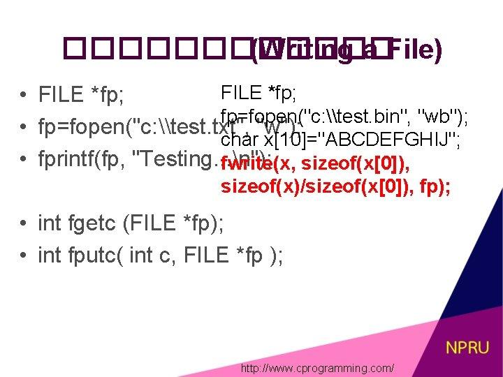 "������ (Writing a File) FILE *fp; • FILE *fp; fp=fopen(""c: \test. bin"", ""wb""); •"