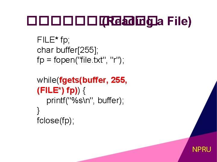"������ (Reading a File) FILE* fp; char buffer[255]; fp = fopen(""file. txt"", ""r""); while(fgets(buffer,"