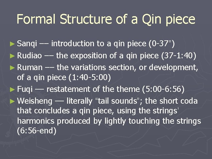 Formal Structure of a Qin piece ► Sanqi –– introduction to a qin piece