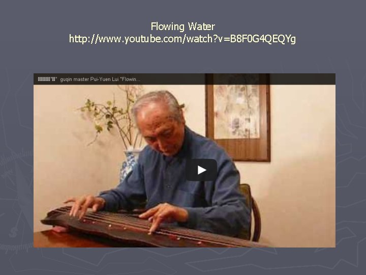 Flowing Water http: //www. youtube. com/watch? v=B 8 F 0 G 4 QEQYg