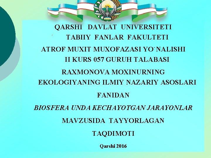 QARSHI DAVLAT UNIVERSITETI TABIIY FANLAR FAKULTETI ATROF MUXIT MUXOFAZASI YO`NALISHI II KURS 057 GURUH