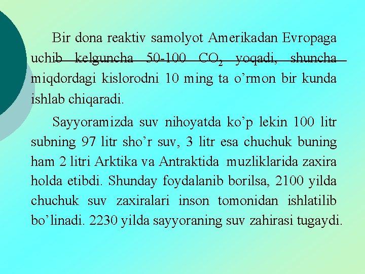 Bir dona reaktiv samolyot Amerikadan Evropaga uchib kelguncha 50 -100 CO 2 yoqadi, shuncha