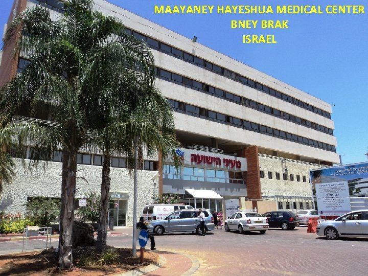 MAAYANEY HAYESHUA MEDICAL CENTER BNEY BRAK ISRAEL