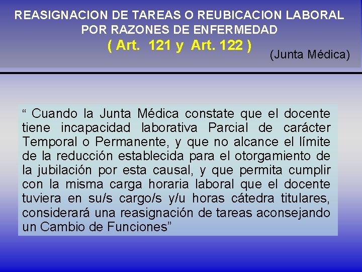 REASIGNACION DE TAREAS O REUBICACION LABORAL POR RAZONES DE ENFERMEDAD ( Art. 121 y