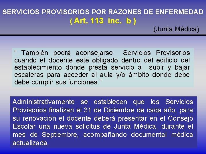 SERVICIOS PROVISORIOS POR RAZONES DE ENFERMEDAD ( Art. 113 inc. b ) (Junta Médica)