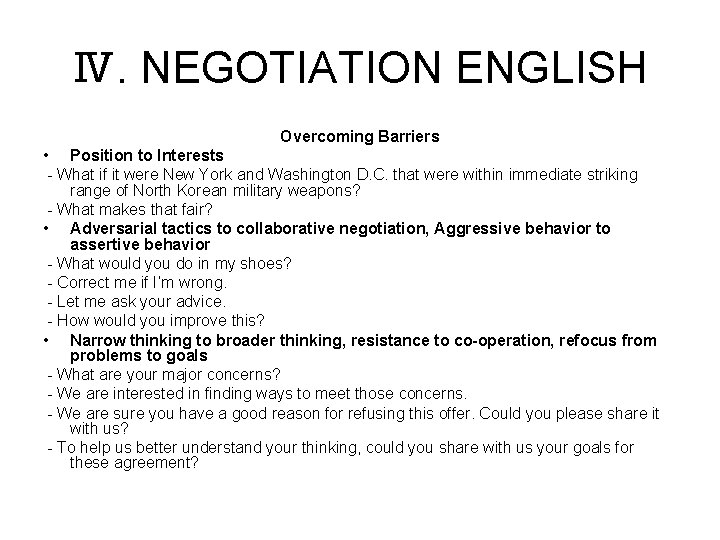 Ⅳ. NEGOTIATION ENGLISH Overcoming Barriers • Position to Interests - What if it were