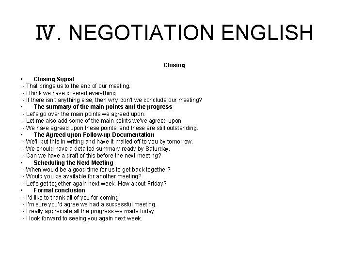 Ⅳ. NEGOTIATION ENGLISH Closing • Closing Signal - That brings us to the end