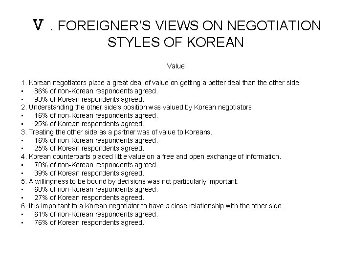 Ⅴ. FOREIGNER'S VIEWS ON NEGOTIATION STYLES OF KOREAN Value 1. Korean negotiators place a