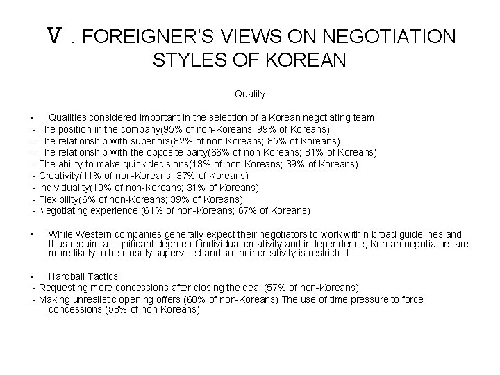 Ⅴ. FOREIGNER'S VIEWS ON NEGOTIATION STYLES OF KOREAN Quality • Qualities considered important in