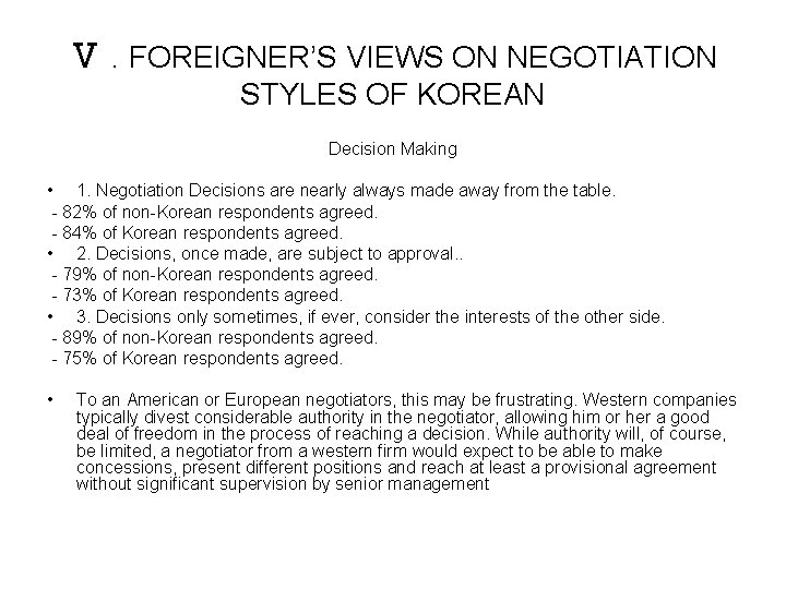 Ⅴ. FOREIGNER'S VIEWS ON NEGOTIATION STYLES OF KOREAN Decision Making • 1. Negotiation Decisions