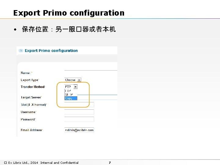 Export Primo configuration • 保存位置:另一服�器或者本机 � Ex Libris Ltd. , 2014 Internal and Confidential