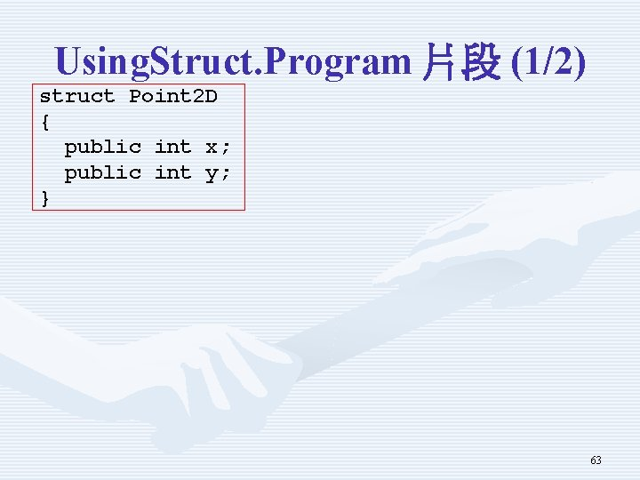 Using. Struct. Program 片段 (1/2) struct Point 2 D { public int x; public