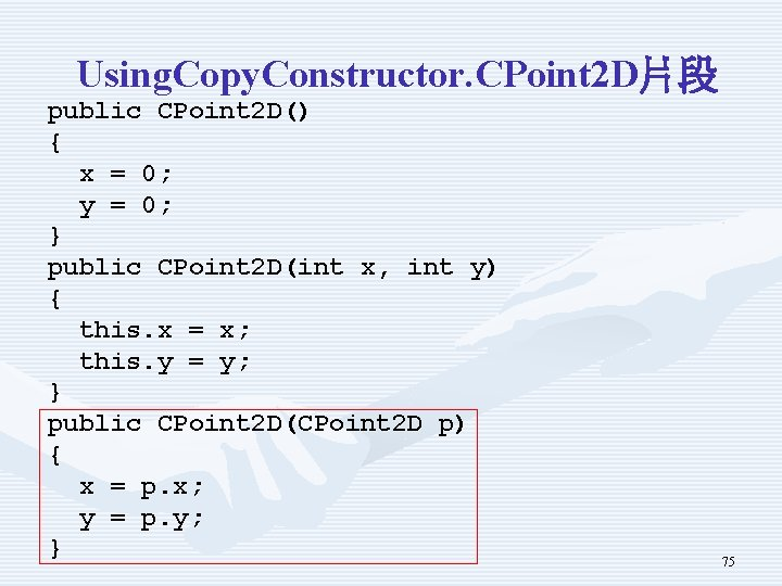 Using. Copy. Constructor. CPoint 2 D片段 public CPoint 2 D() { x = 0;