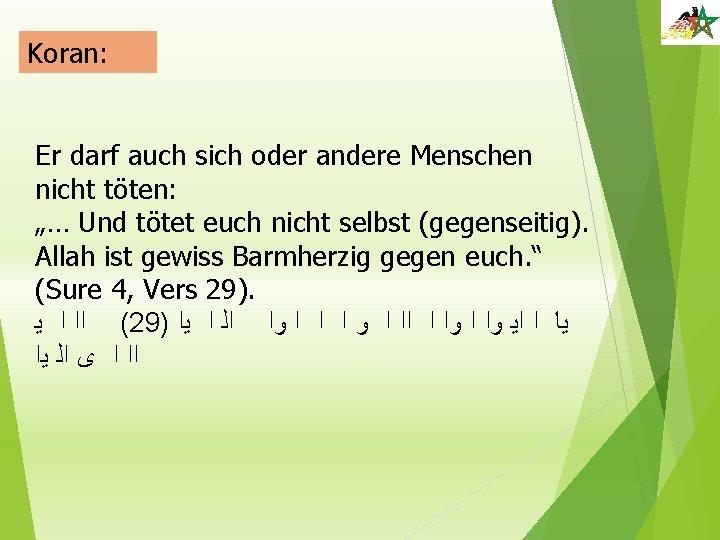 """Koran: Er darf auch sich oder andere Menschen nicht töten: """"… Und tötet euch"""
