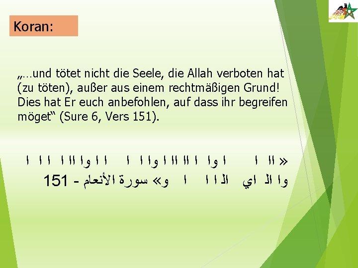 """Koran: """"…und tötet nicht die Seele, die Allah verboten hat (zu töten), außer aus"""