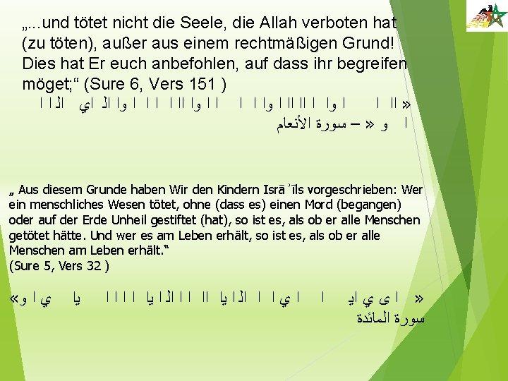 """"""". . . und tötet nicht die Seele, die Allah verboten hat (zu töten),"""