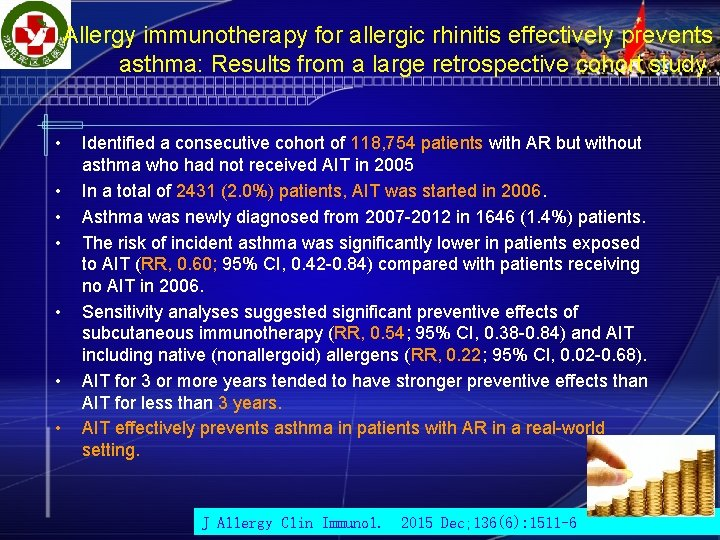 Allergy immunotherapy for allergic rhinitis effectively prevents asthma: Results from a large retrospective cohort