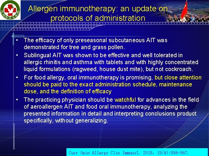 Allergen immunotherapy: an update on protocols of administration • The efficacy of only preseasonal