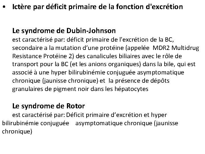 • Ictère par déficit primaire de la fonction d'excrétion Le syndrome de Dubin-Johnson