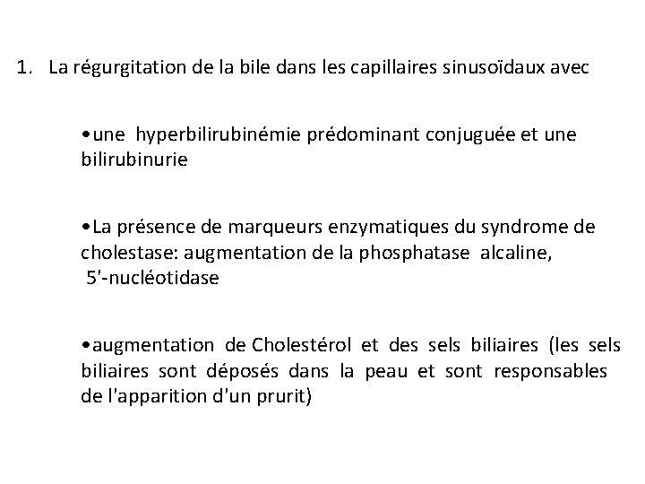 1. La régurgitation de la bile dans les capillaires sinusoïdaux avec • une hyperbilirubinémie