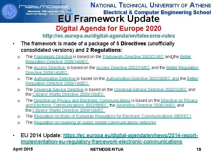 NATIONAL TECHNICAL UNIVERSITY OF ATHENS Electrical & Computer Engineering School EU Framework Update Digital