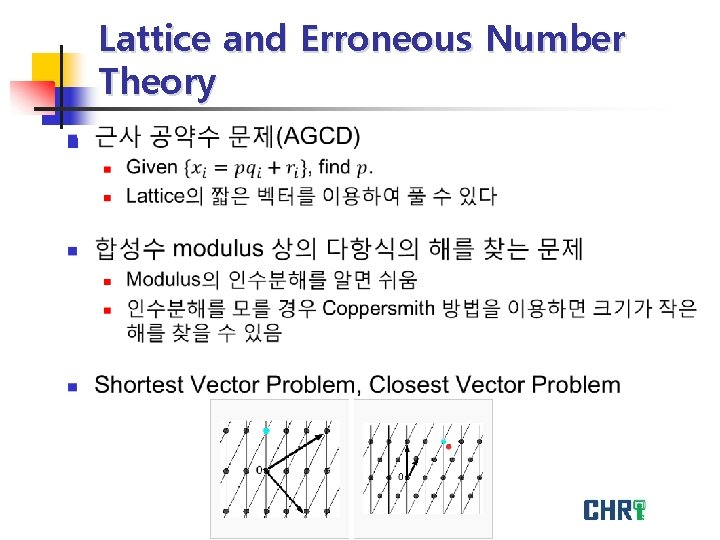 Lattice and Erroneous Number Theory n