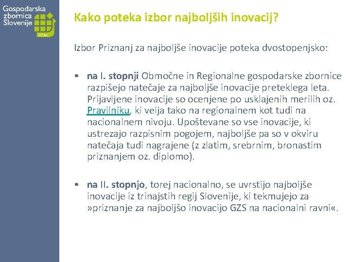 Kako poteka izbor najboljših inovacij? Izbor Priznanj za najboljše inovacije poteka dvostopenjsko: • na