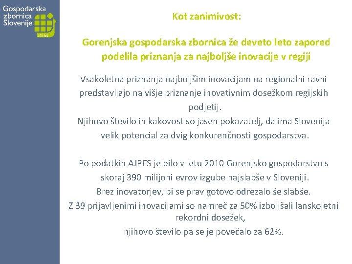 Kot zanimivost: Gorenjska gospodarska zbornica že deveto leto zapored podelila priznanja za najboljše inovacije