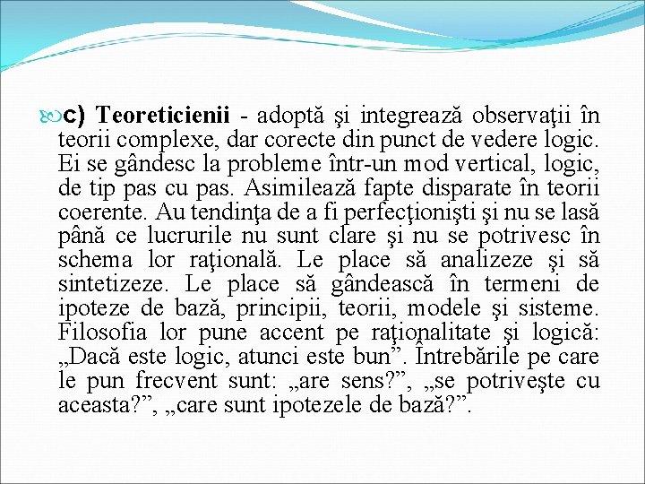 c) Teoreticienii - adoptă şi integrează observaţii în teorii complexe, dar corecte din