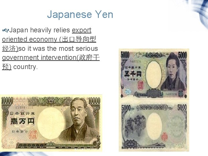 Japanese Yen Japan heavily relies export oriented economy (出口导向型 经济)so it was the most