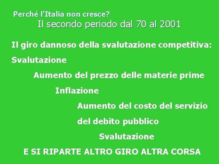 Perché l'Italia non cresce? Il secondo periodo dal 70 al 2001 Il giro dannoso