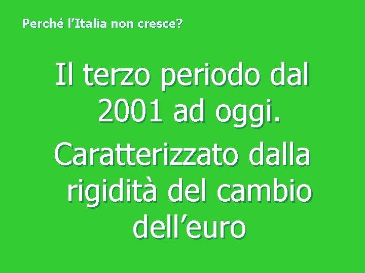 Perché l'Italia non cresce? Il terzo periodo dal 2001 ad oggi. Caratterizzato dalla rigidità