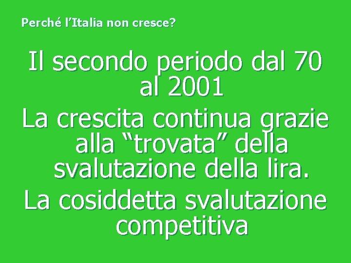 Perché l'Italia non cresce? Il secondo periodo dal 70 al 2001 La crescita continua