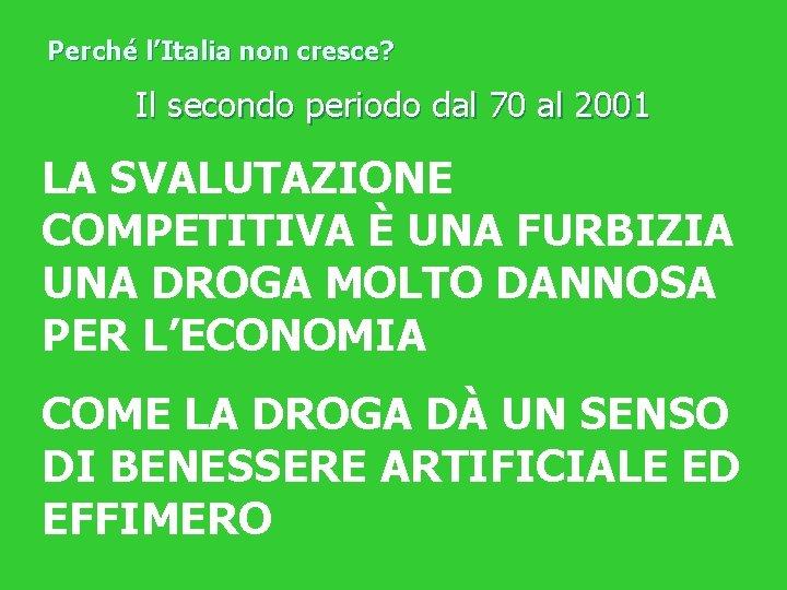 Perché l'Italia non cresce? Il secondo periodo dal 70 al 2001 LA SVALUTAZIONE COMPETITIVA