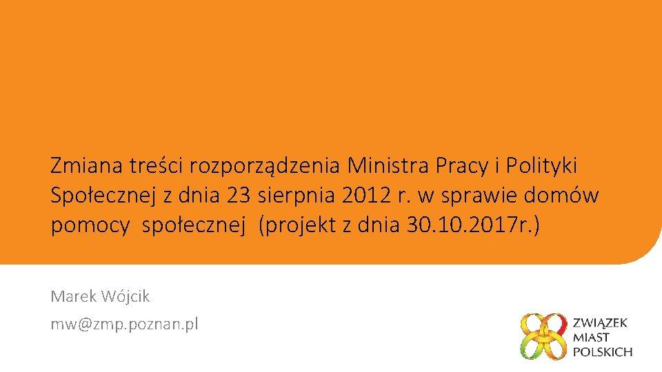 Zmiana treści rozporządzenia Ministra Pracy i Polityki Społecznej z dnia 23 sierpnia 2012 r.